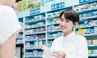 宮崎県で薬剤師が転職する方法|年収&お勧めの病院・薬局求人を紹介