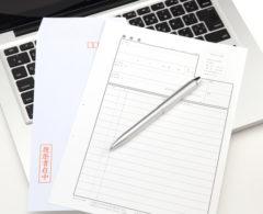 薬剤師転職の志望動機|書き方と絶対に押さえるべき3つのポイント