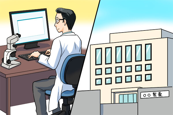 希望の職種を見つける!企業薬剤師の仕事内容を徹底解説