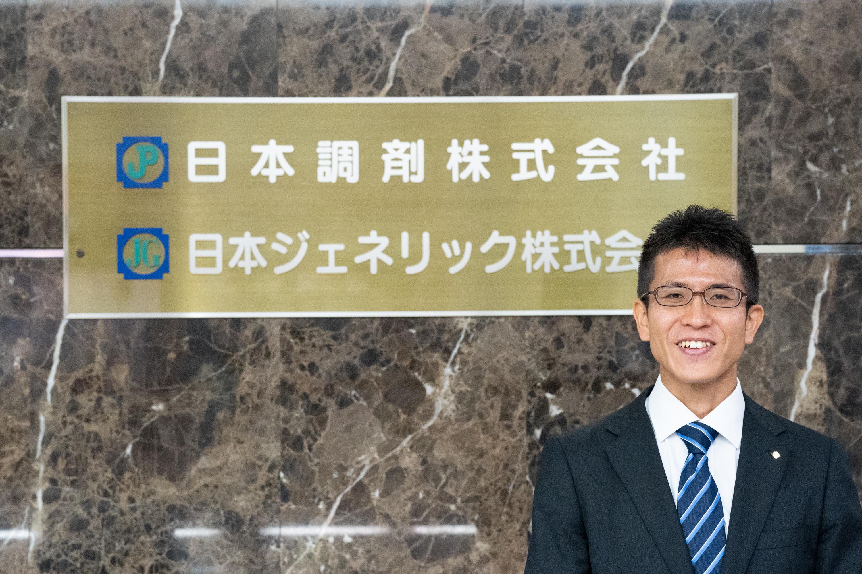 専門性を生かして働きたい!緩和薬物療法認定薬剤師として日本調剤で働く薬剤師を徹底取材