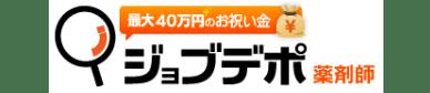 ジョブデポ公式ロゴ